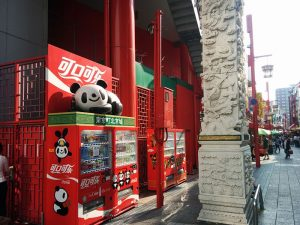 Vending machines at Motomachi china town, Kōbe